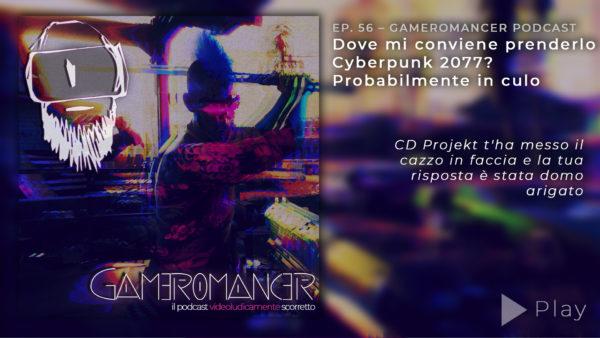 Malestorm Cyberpunk 2077